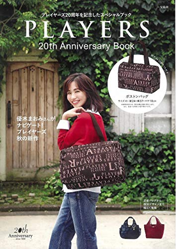 PLAYERS 20th Anniversary Book 画像 A