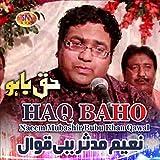 Haq Baho, Vol. 1