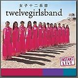 House Of Blues - Atlantic City, Nj 10/15/05 [Us Import] by Twelve Girls Band