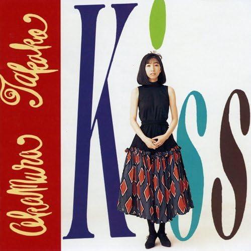 Amazon.co.jp: Kiss~a cote de la mer~: 音楽