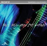 Jade Hill: Rock/Pop Guitars