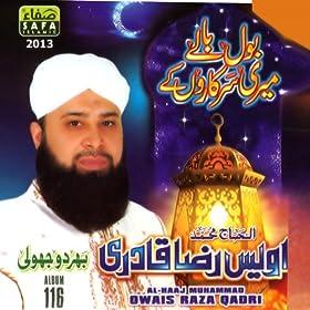 New qasida mp3 free download