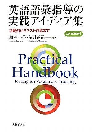Download Eigo goi shidō no jissen aidiashū : Katsudōrei kara tesuto sakusei made PDF