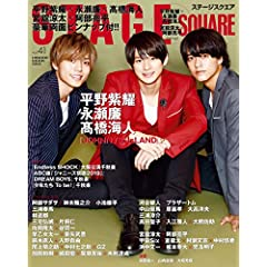 STAGE SQUARE 最新号 サムネイル