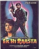 Ek Hi Raasta (1993) (Hindi Action Film / Bollywood Movie / Indian Cinema DVD) by Ajay Devgan