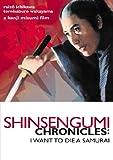 Shinsengumi Chronicles: I Wantto Die A Samurai