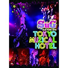 SuG TOUR 2010 TOKYO MUZiCAL HOTEL <初回限定DELUXE EDITION>