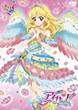 Animation - Aikatsu! 9 (2DVDS) [Japan DVD] BIBA-8259