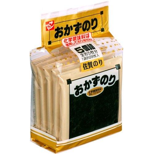San Laver Saga de plato de acompa?amiento pegamento X10 cinco bolsas empaquetadas: Amazon.es: Alimentación y bebidas