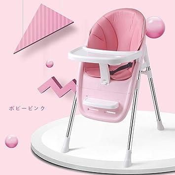 安全ベルト Vinteky 昇降機能付き 赤ちゃん用 多機能 脱出防止 ハイチェア プレミアムベビーチェア (6ヶ月から6才)