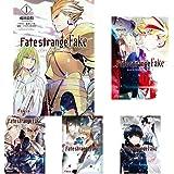 Fate/strange Fake 1-5巻 新品セット (クーポン「BOOKSET」入力で+3%ポイント)