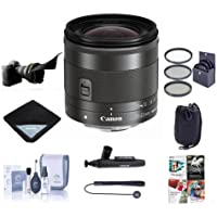 Canon EF-M 11-22mm f/4-5.6 IS STM Lens - Bundle with 55mm Filter Kit, Flex Lens Shade, Lens Case, Lens Wrap (15x15), Cleaning Kit, LensPen Cleaner, Cap Leash, Software Package