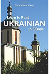 Learn to Read Ukrainian in 5 Days Paperback