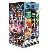 Pokemon Card XY10 BREAK Booster Pack Box 30 Packs in 1 Box Fates Collide (Awakening Psychic King) Korea Version TCG