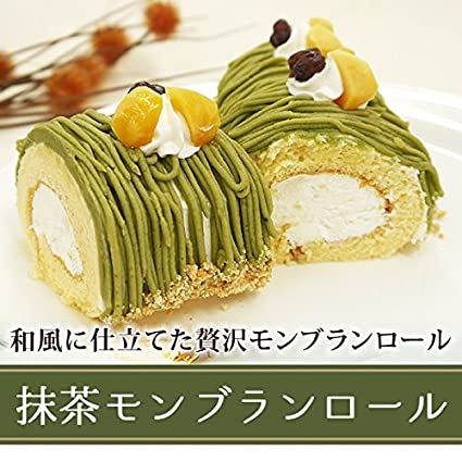 newest 55743 fe641 Amazon | プレゼント ギフト スイーツ お菓子 ケーキ ロール ...