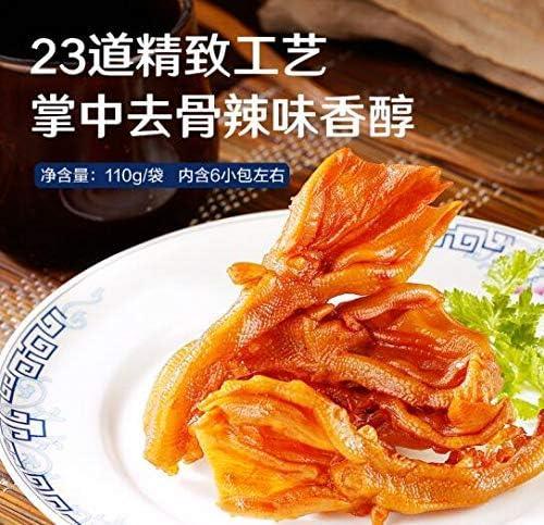 中国名物 おつまみ 大人気 良品铺子 无骨去骨鸭爪 鸭脚 卤味辣味脱骨鸭掌 鸭肉脯零食独立包装110g