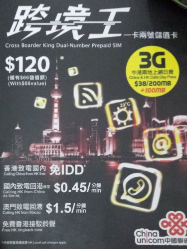 china-unicom-cross-border-king-dual-number-prepaid-sim-card