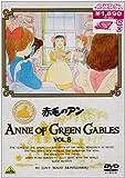 赤毛のアン VOL.8 [DVD]