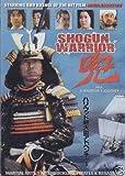 Shogun Warrior by Rising Sun Productions by Gordon Hessler