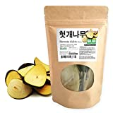 [Medicinal Korean Herb] Hovenia dulcis (Raisin Tree / zhijuzi / 헛개 나무 ) Dried Bulk Herbs ( 4oz ) 113g