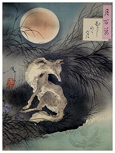 (Wolf Art Print Japanese Asian Woodblock Vintage Reproduction Poster 12x16 J393)