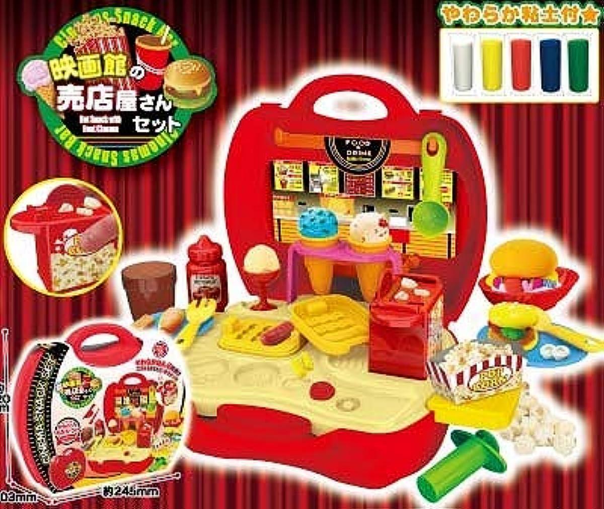 [해외] 【◇】변신(나리키리) 놀이 놀이 세트 영화관의 매가게 세트