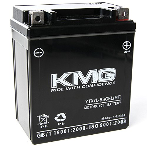 (KMG 12 Volts 7Ah Replacement Battery for ATK Motorcycle - All Kick-Start Models 1996-2001)