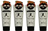Daiso Japan Natural Pack Charcoal Peel Off Mask Tubes, 80g,...