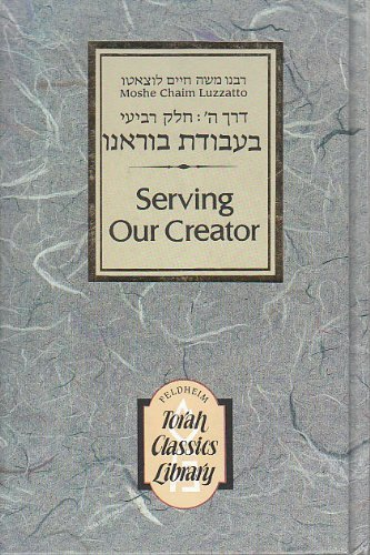 Download Serving Our Creator: An Annotated Excerpt from Derech Hashem: The Way of God (Torah Classics Library ebook