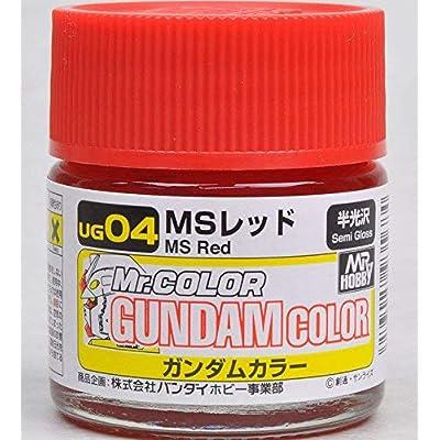 Mr. Gundam Color UG04 MS Red Paint 10ml. Bottle Hobby: Toys & Games