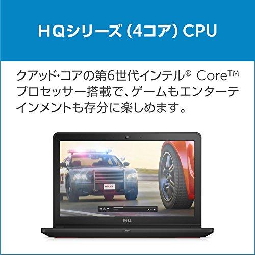 【2015・新作】Dell Inspiron 15.6型ゲーミングノートパソコン Core i7モデル レッド (Win10/i7-6700HQ/8GB/Hybrid 1TB/GTX960M/FHD非光沢) Inspiron 15 7000シリーズ 16Q34 Dell Computers Inspiron 15 7559 16Q34