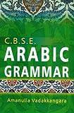 Arabic Grammar, Amanullah Vadakkangara, 817898539X