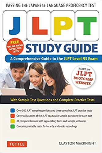 Amazon com: JLPT Study Guide: The Comprehensive Guide to the