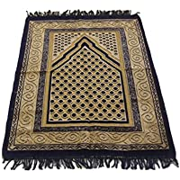 Islamic Prayer Rug Velvet Kadife Mihrab Janamaz Sajjadah Muslim Namaz Seccade Turkish Prayer Rug (Dark Blue)