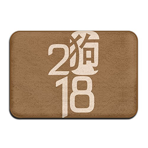 Chinese New Year 2018 Indoor Outdoor Entrance Rug Non Slip Standing Mat Doormat Rugs For - London New Mall