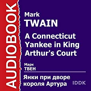 A Connecticut Yankee in King Arthur's Court [Russian Edition] Audiobook