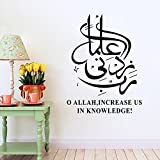 ZNXZZ Creative New wall sticker DIY Muslim cultural wall Stickers for kids rooms Wall Stickers home decor living Room bedroom