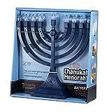Zion Judaica LED Electric Hanukkah Menorah