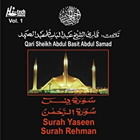 abdul samad from the album surah yaseen surah rehman vol 1 tilawat e