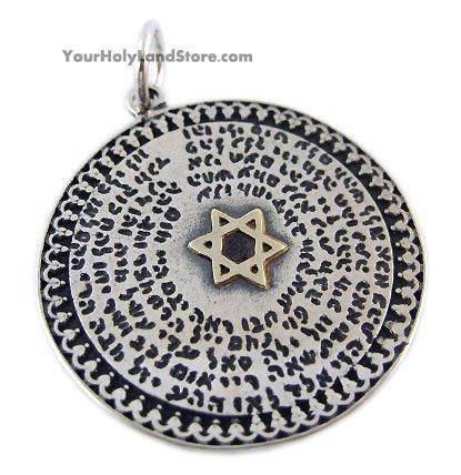 Circle of 72 Names of God Kabbalah Pendant - Yemenite Design - Hand Made in Israel (The 72 Names Of God In Hebrew)