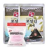 Myungga, Onigiri Rice Ball Triangle Sushi Seaweed Wrappers Nori set, (20sheets ×2pack) + mold