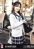 【永野芹佳】 公式生写真 AKB48 NO WAY MAN 劇場盤 夢へのプロセスVer.