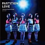 Partition Love (通常盤)