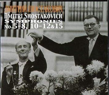 ショスタコーヴィチ交響曲集(第5, 6, 7, 8, 10, 11, 12, 15番) ムラヴィンスキー&レニングラード・フィル