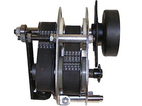 UberScoot/Evo 2 Speed Gearbox Assembly (2x)
