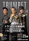 THE TRUMPET vol.3<演奏&伴奏収録CD付>