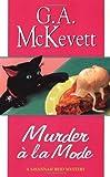 Murder A la Mode (A Savannah Reid Mystery)