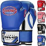 Farabi 8oz Junior Boxing Gloves Kids Boxing Gloves 8-oz Boxing Gloves Sparring, Training Bag Mitt Gloves for Punching, Sparring, Workout, Training (8-OZ, Blue)