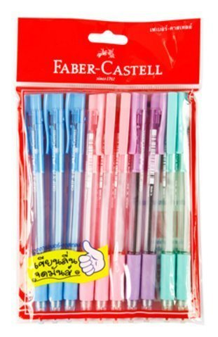 FABER CASTELL Fine Pens Grip Pastel Assorted Colors 0.5 mm.(1 Pack)+Free Gift !