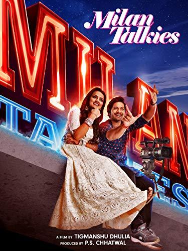 Milan Talkies ()